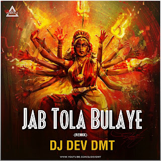 JAB TOLA BULAYE - REMIX - DJ DEV DMT