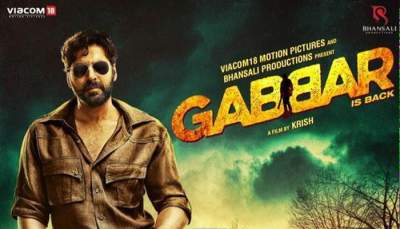 Gabbar is Back (2015) Hindi 480p Full Movies Free Download BluRay