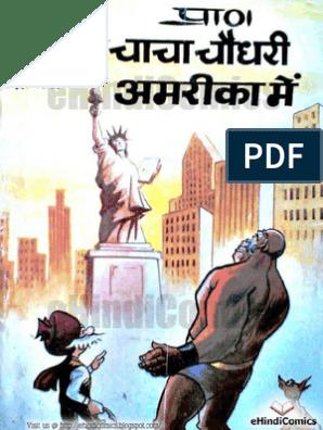 Chacha Chaudhary - America Mein Hindi Comic PDF Download