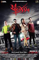 Cheel Zadap (2019) Full Movie Gujarati 720p HDRip ESubs Download