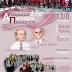 Ηγουμενίτσα: «Αντάμωμα Περδικιωτών» την Κυριακή 13-08
