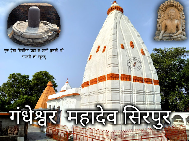 Tourism in Chhattisgarh