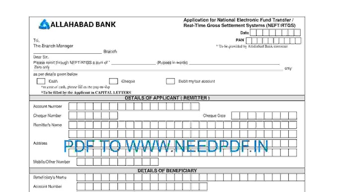 Allahabad Bank 2021 RTGS and NEFT Form PDF Download