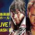 Resultados & Comentarios: NJPW  New Year Dash 2016 (05-01-2016)
