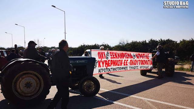 Συμβολικός αποκλεισμός δρόμου από αγρότες στην Αργολίδας