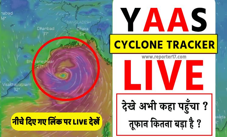 yaas-cyclone-live-location-tracker