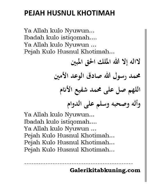 Lirik Dan Teks Lagu Pejah Husnul Khotimah - By Rijal Vertizone