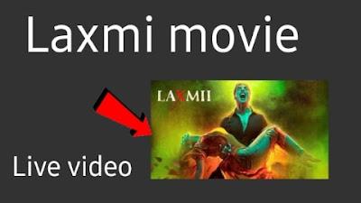 Laxmi movie डाउनलोड कैसे करें, अक्षय कुमार का न्यू मूवी लक्ष्मी कैसे लाइव देखें techdk