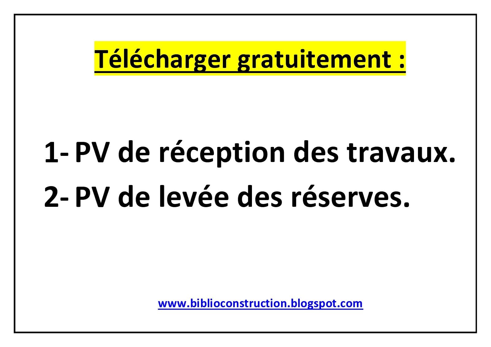 Telecharger Gratuitement Pv De Reception Des Travaux Et Pv De Levee Des Reserves Livres Et Documents Gratuits Genie Civil Btp Vrd Arch Topo Hse