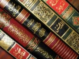 Tafsir Al Baqarah Ayat 83-88
