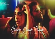 Chuup chaap thaaki Lyrics