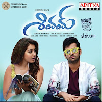 Shivam mp3 songs download | Ram's | Rashikanna