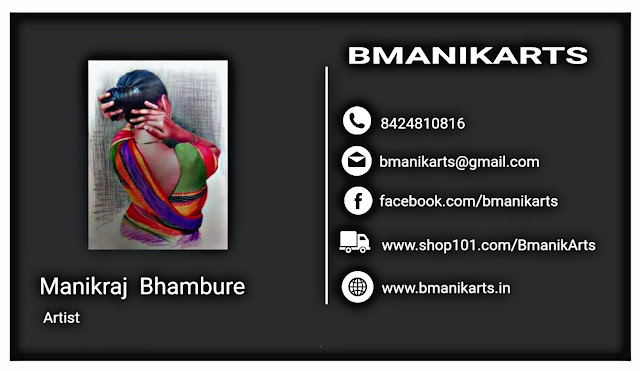 Contact us details of The Artist Manikraj Bhambure