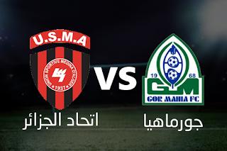 مباشر مشاهدة مباراة اتحاد الجزائر و جورماهيا 15-9-2019 بث مباشر ففي دوري ابطال افريقيا يوتيوب بدون تقطيع