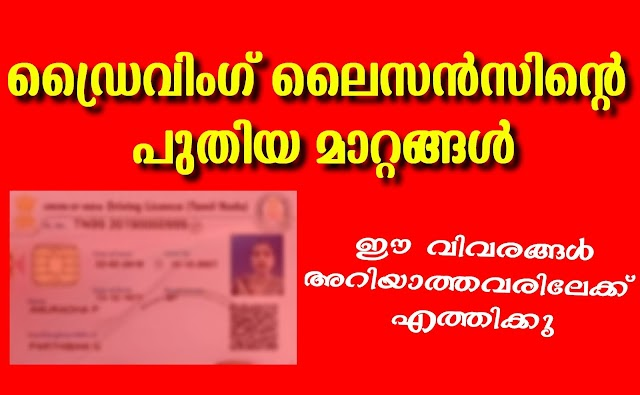 CENTRAL GOVERNMENT NEW DRIVING LICENCE SCHEME 2020 NEW DRIVING LICENCE SCHEME 2020