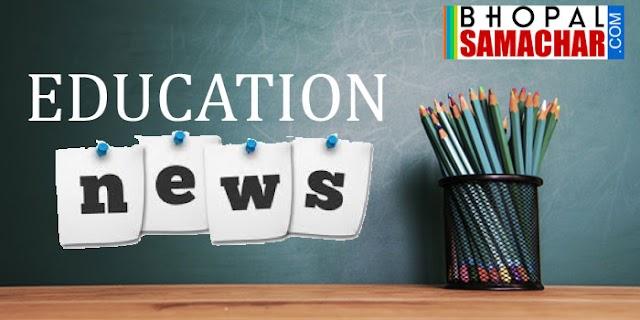 RTE एडमिशन प्रक्रिया में लॉटरी तथा BU में बीई 8th सेमेस्टर की परीक्षा तारीख घोषित | BHOPAL NEWS