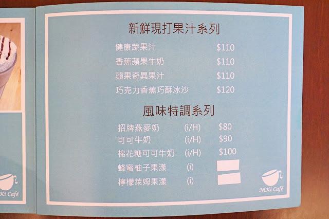 12232897 902842873102292 9055764860224647976 o - 西式料理|NiKi Cafe