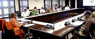 मुख्यमंत्री योगी ने कोविड-19 से बचाव एवं उपचार की व्यवस्था को प्रभावी ढंग से जारी रखने के निर्देश दिये up cm Yogi instructed to continue the system of prevention and treatment from covid-19 effectively