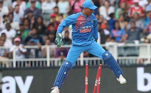 IND VS SA 1st T20: The world record of Mahendra Singh Dhoni did not go unnoticed!