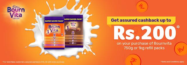 Get Free ₹200 Amazon Voucher With BournVita Pack