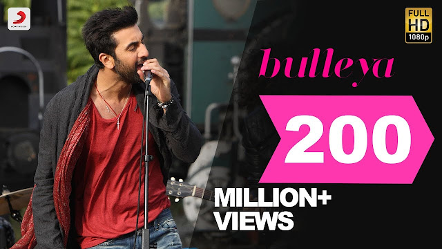 BULLEYA FULL SONG WITH LYRICS IN TAMIL WITH PDF DOWNLOAD
