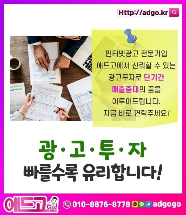 삼성중앙역광고블로그