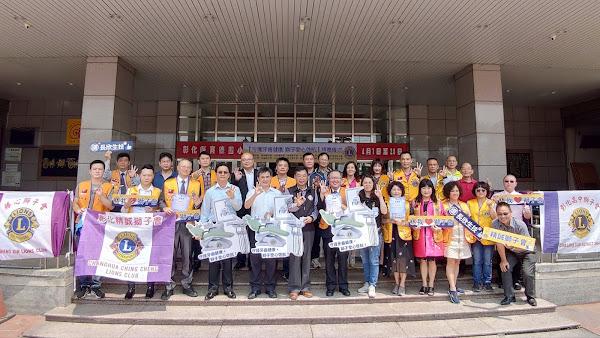 國際獅子會300-C3區傳愛 捐贈二林鎮小學牙科治療椅