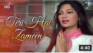 Teri Hai Zameen Tera Aasman Lyrics In Hindi | तेरी है जमीन तेरा आसमान | Gyansagar ( ज्ञानसागर )