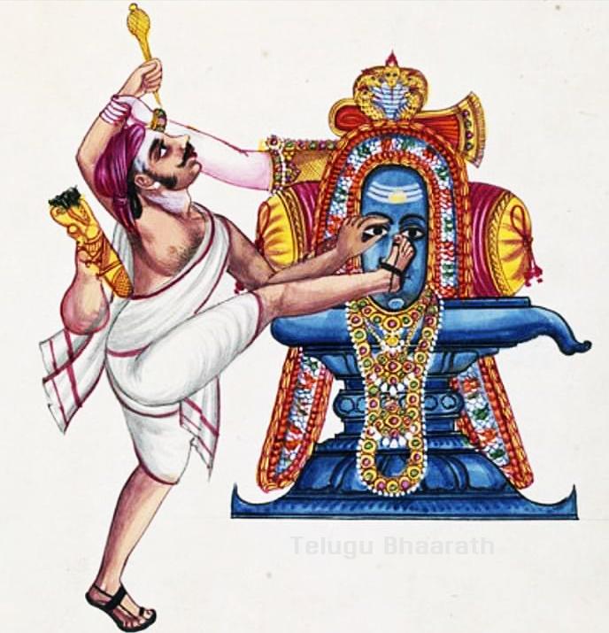 భక్త కన్నప్ప నాయనరు