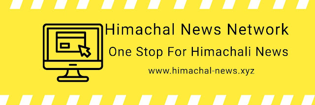 Himachal News Network