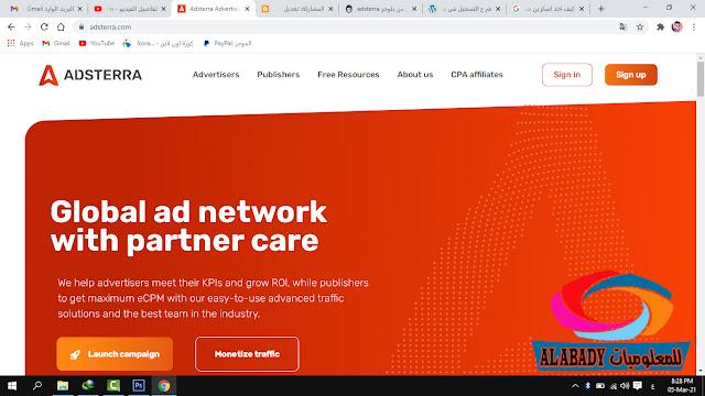 شرح التسجيل في شركة ADSTERRA أفضل بديل لإعلانات أدسنس ADSENSE في 2021