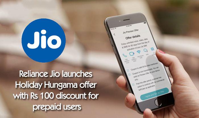 Reliance jio launch new recharge plan 2018