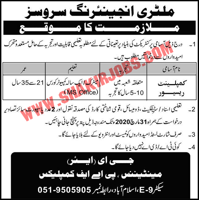 Military Engineering Services MES Jobs March 2020