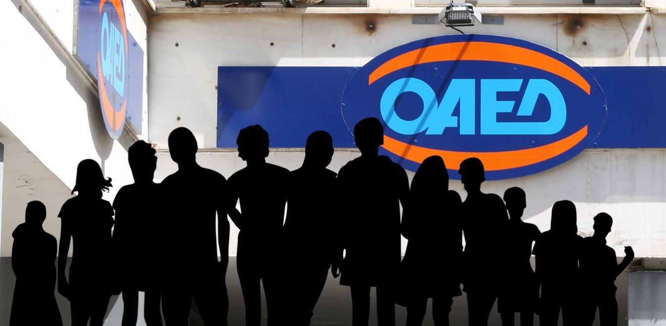 ΟΑΕΔ: Επίδομα 2.520 ευρώ σε 10.000 ανέργους - Ποιοι είναι οι δικαιούχοι