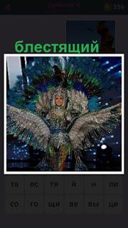 655 слов на карнавале одет блестящий костюм у женщины 4 уровень