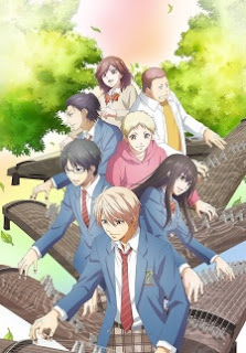 Kono Oto Tomare! Season 2 Batch (1-13 Episode) Subtitle Indonesia