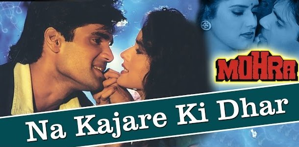 Na Kajre Ki Dhaar Lyrics in Hindi