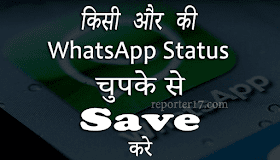 Join 500+ new gujarati whatsapp group link 2018