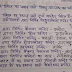 History of India Hand Written Notes PDF Download