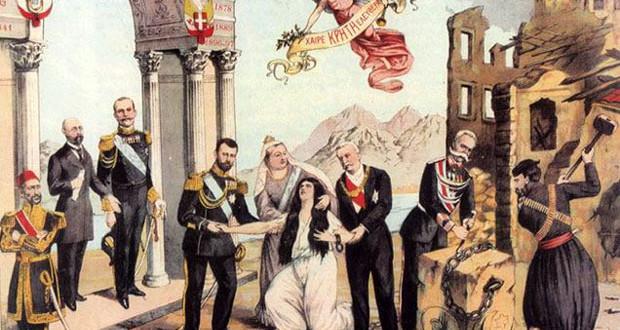 3 Νοεμβρίου: Σαν σήμερα στην Ελλάδα και τον κόσμο