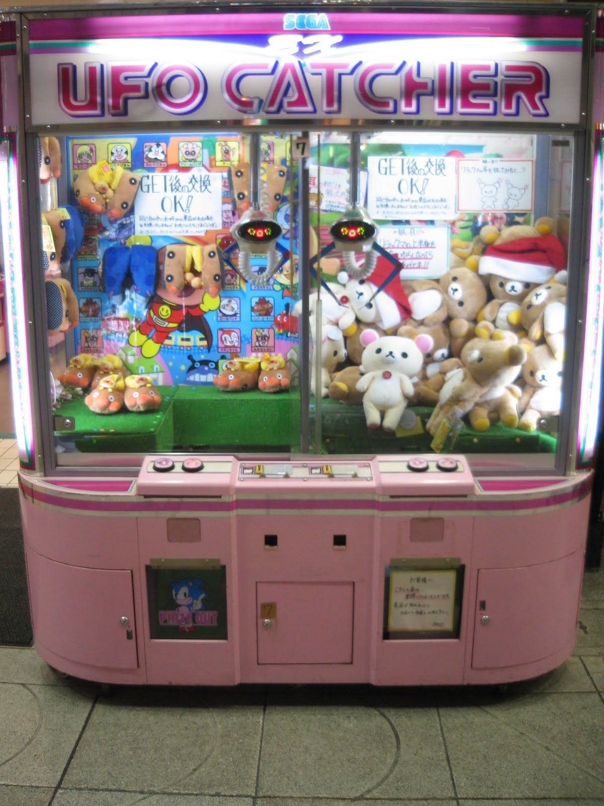 Culture and tradition from Japan: UFO catcher - crane game - photo#12
