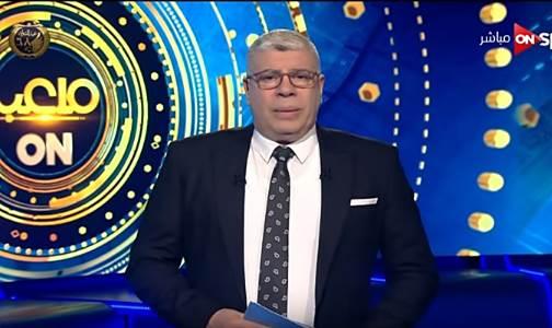 احمد شوبير ملعب اون حلقة يوم الاثنين 20-1-2020 حلقة كاملة
