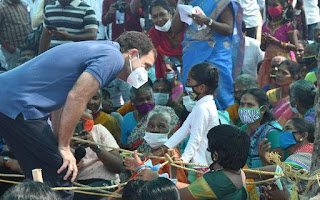 people-will-vote-for-puducherry-rahul-gandhi