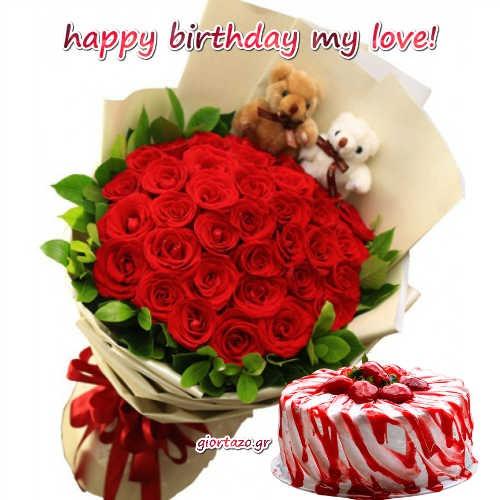 Happy Birthday giortazo