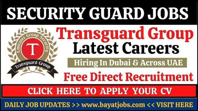 Transguard Security Jobs for Latest Careers ( Oct 2020 )