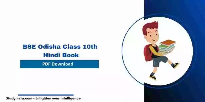 BSE Odisha 10th Class Hindi Book 2021 - PDF Download