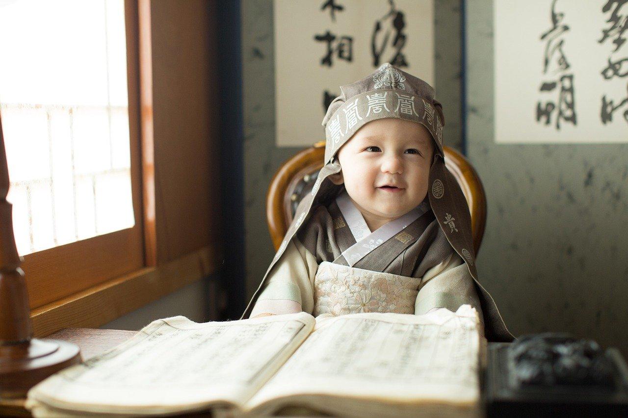 bebé corea del sur