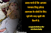 New born baby wishes in hindi/new born baby quotes in hindi(jan 2021)
