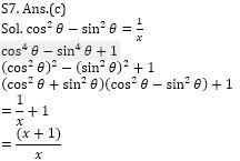 RRB NTPC Mathematics Quiz : 20th September_180.1