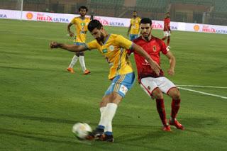 يلا ماتش مباراة طلائع الجيش ومصر المقاصة مباشر 22-12-2020 ضمن مباريات الدوري المصري